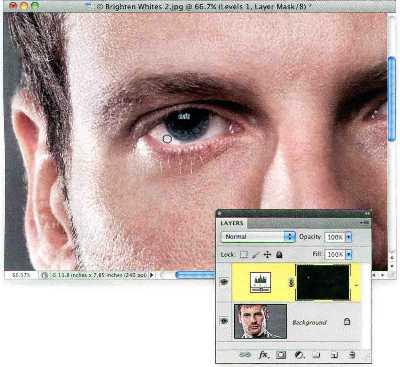 Как сделать черным белки глаз 99